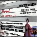 Soul Essence Weekender – Friday 3rd – Sunday 5th April 2020